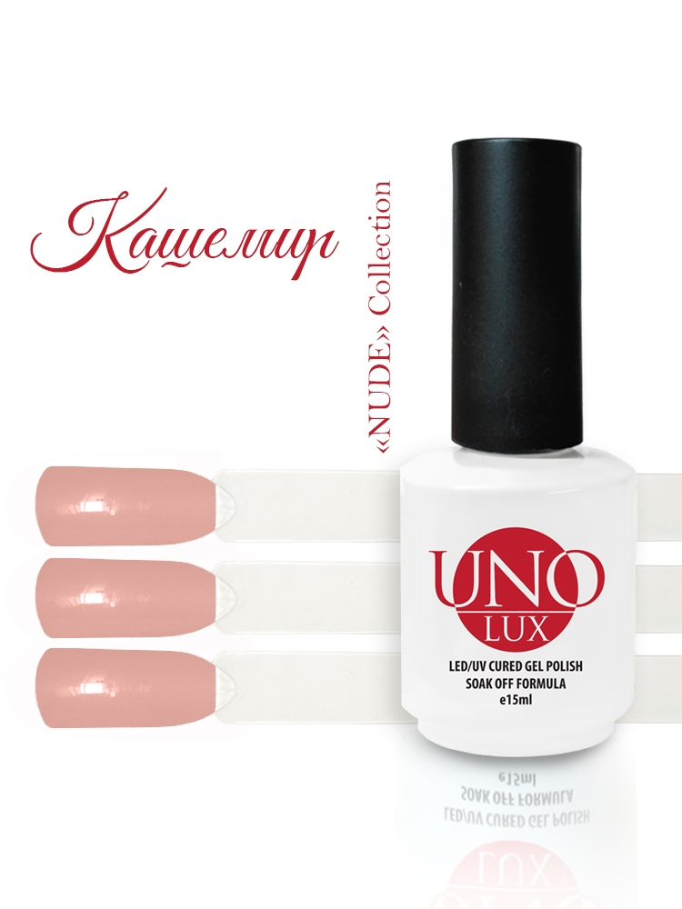 ND244-NUDE-UNOLUX